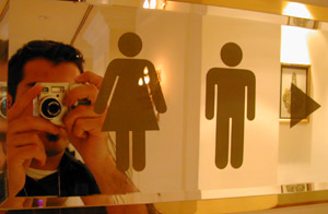 Ozgur POYRAZOGLU | Where is the restroom? | Istanbul