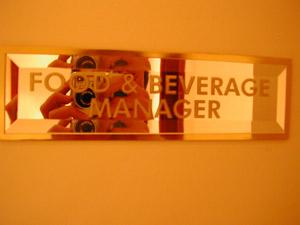 Ozgur POYRAZOGLU | Food & Beverage Manager | Istanbul