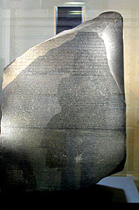 Gerry Manacsa | the Rosetta Stone | the British Museum, London