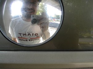 Pete | That Shiny ATM Mirror | pleasant hill, ca, usa