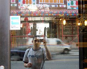 Farid | BAM | Brooklyn, NY