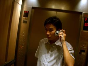 Sunny | Elevator | Hong Kong