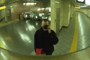 brool | Subterranean Cyclop | Tokyo, JP