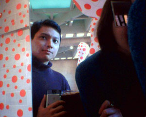 Paulo | Infinity Mirror Love Forever 2 | Sackler Gallery of Art, Washington, DC