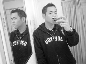 Joey Gu