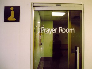Audrey J | Prayer Room | Melbourne, Australia
