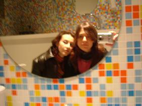Sara B. | pixel | zero zero's children bath