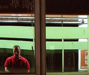 TC | Liuzhangli Station | Taipei, Taiwan
