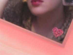 Kristia | sparkle heart | vancouver, canada
