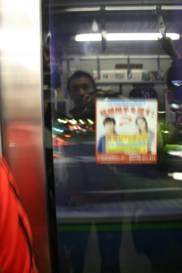 Axton | Tokyo Subway | Tokyo