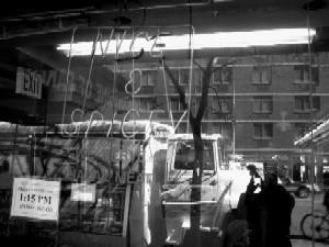 Reza | Nice & Spicey | New York City