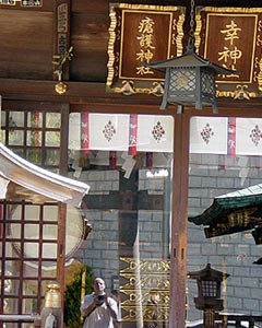 j.patrick | another shinto shrine, reflected | minato district -- tokyo -- japan