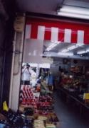 daisuke | A vegetable store | saitama.Japan