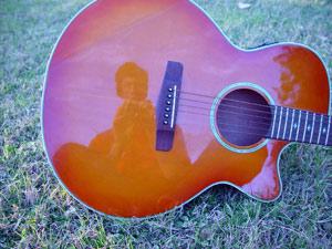 Josh Gill | Guitar | Chandler, AZ.
