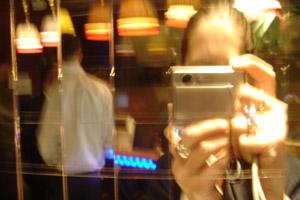 Nerissa M | Aoyama 6.4.05 mirrorwall