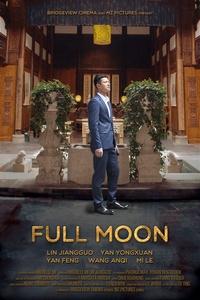 Before The Full Moon Returns Poster