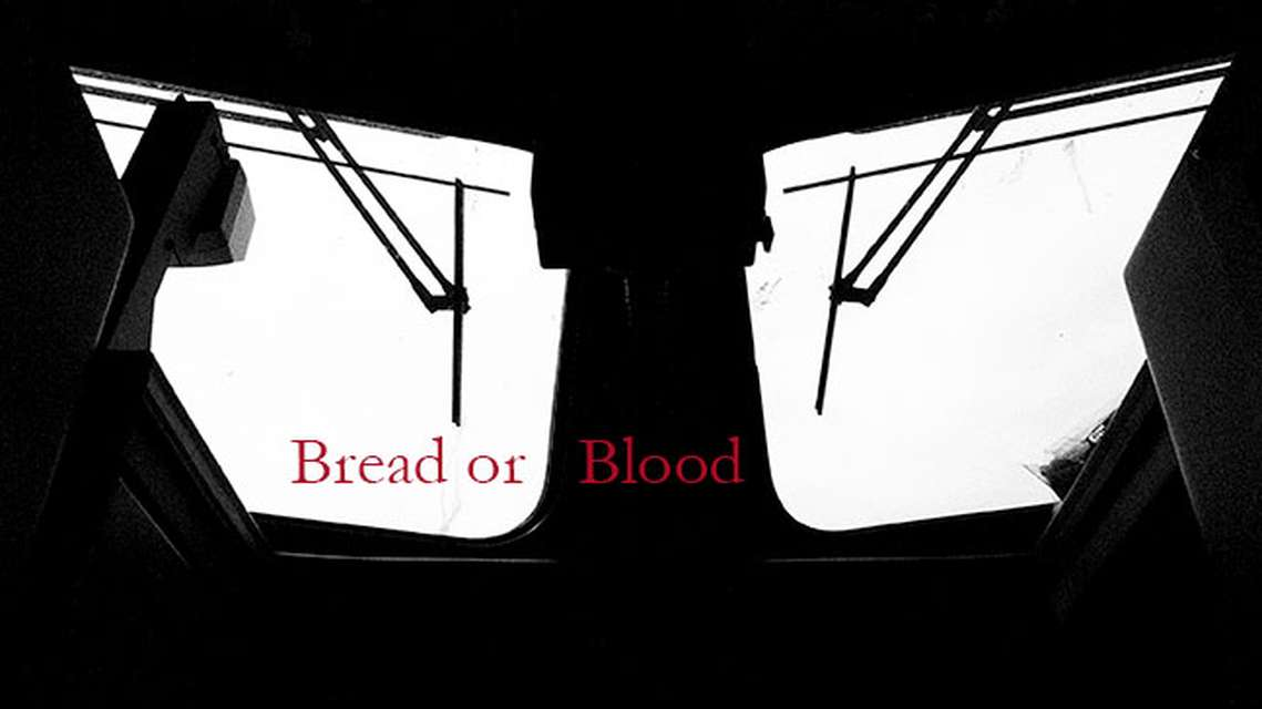 Mykonos Biennale 2015 - Film Festival -  Bread or Blood - screen shot