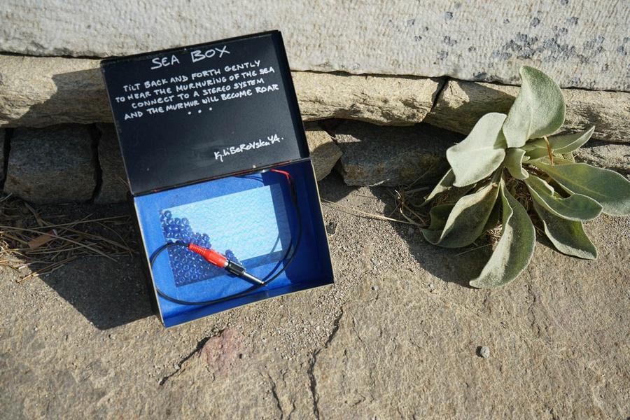 Mykonos Biennale  -  Sea Box - screen shot