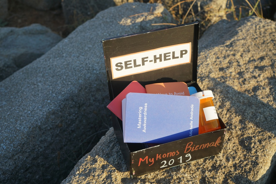 Mykonos Biennale  -  Self Help - screen shot