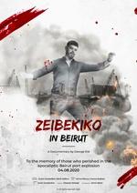Zeibekiko in Beirut Poster