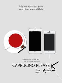 cappuccino please Poster