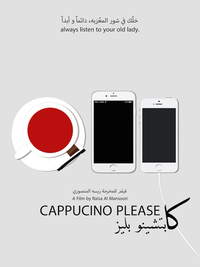 cappuccino please Poster