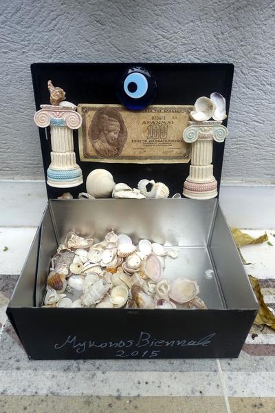 Mykonos Biennale  -  Antidote Box - screen shot