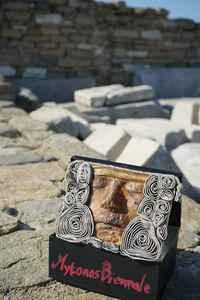 Mykonos Biennale 2015 - Film Festival - Maria Karametou Antidote Box