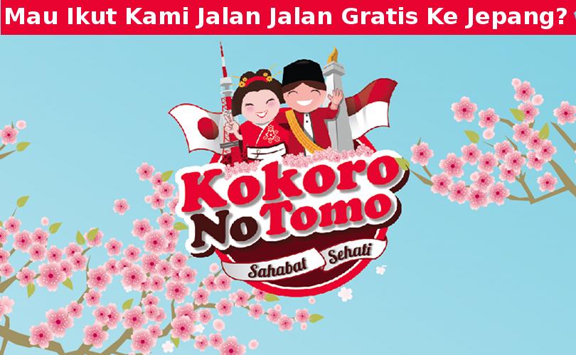 Kokoro No Tomo | http://bit.ly/12k028D