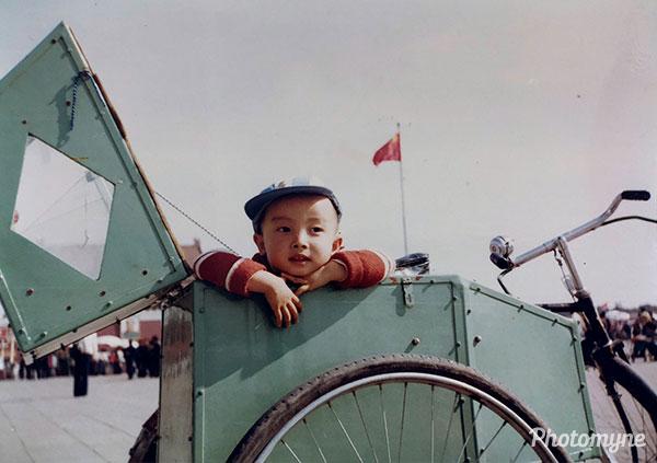 Viewing. Republic of China 1989