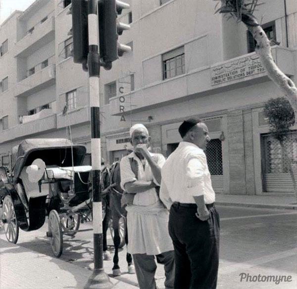 ليبيا (Libya) 1946