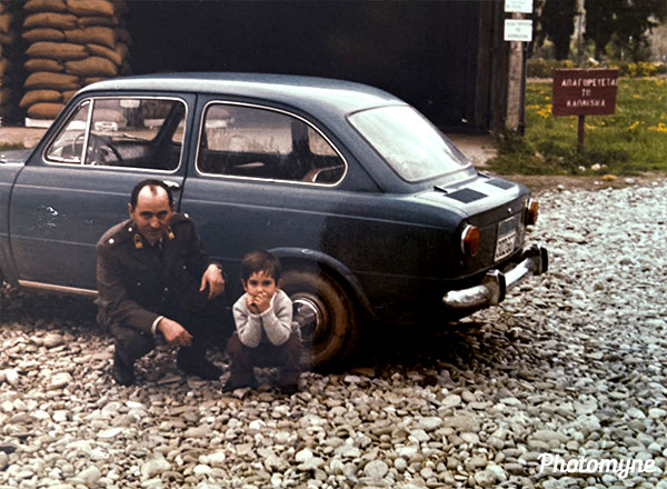 Το πρώτο μας αυτοκίνητο Fiat 850 (our first car Fiat 850). Greece 1972
