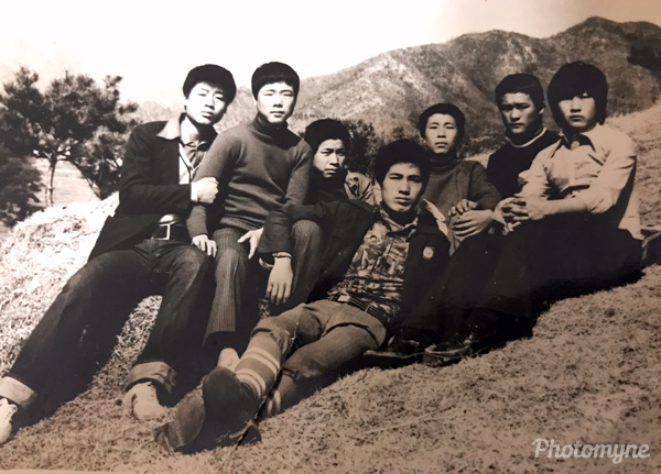 고향 소꼽친구 (childhood friends from back home). South Korea 1972