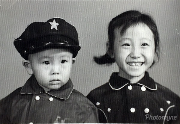震宇两周岁留影 (Zhen Yu two years old pictures). Taiwan 1979