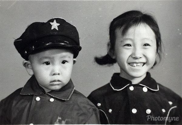 震宇两周岁留影 (Zhen Yu two years old pictures). Taiwan 1979