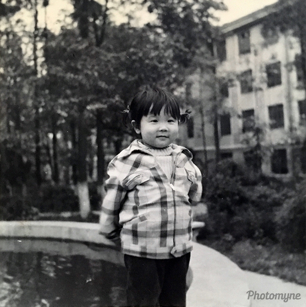 儿时的记忆 (childhood memories). China 1984