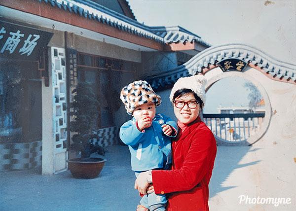 阿姨 (Aunt). China 1986