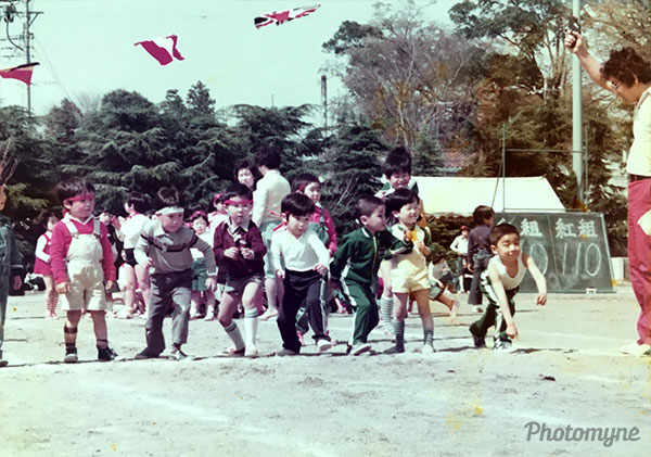 Sports day. Japan 1976