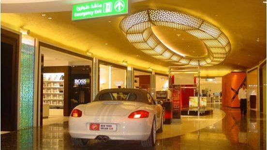DFS Galleria, Abu Dhabi Airport 1