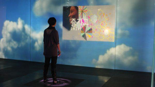 Samsung D'Light – Brand Showcase, Seoul: PIXA 3