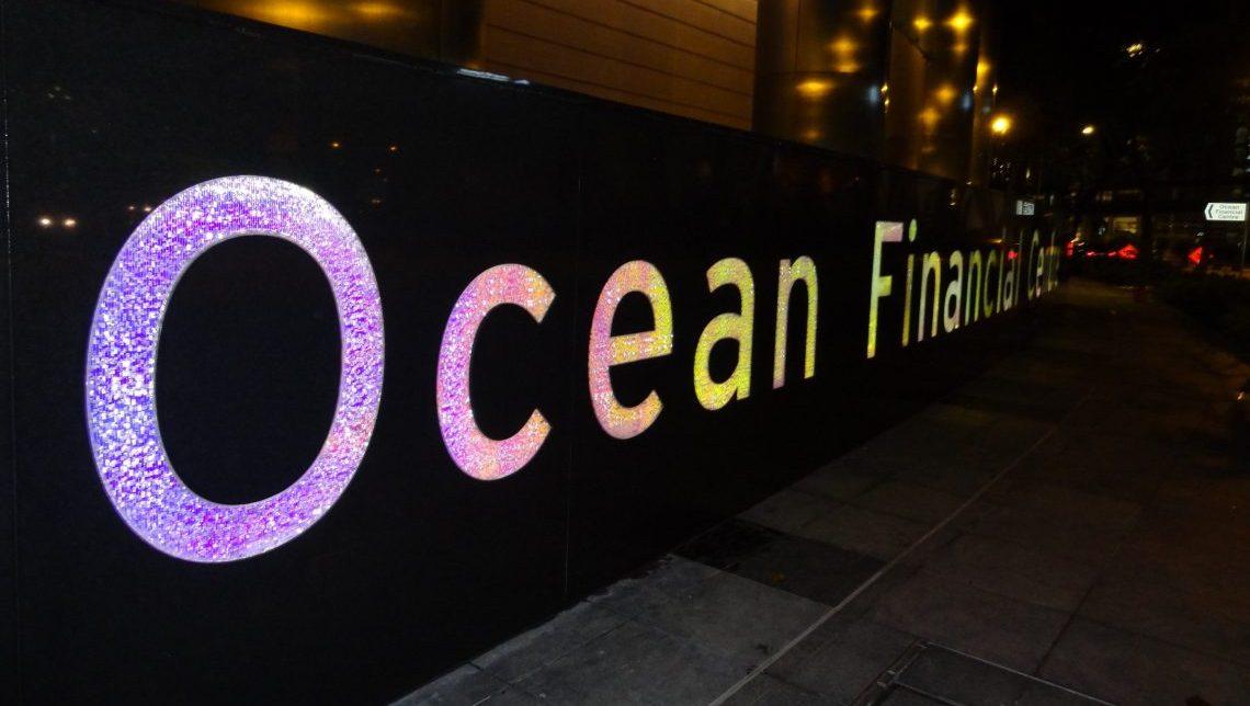 Ocean Financial Center 0