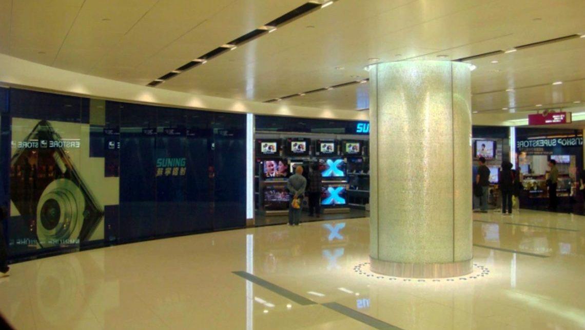 Metro City Mall, Hong Kong 2
