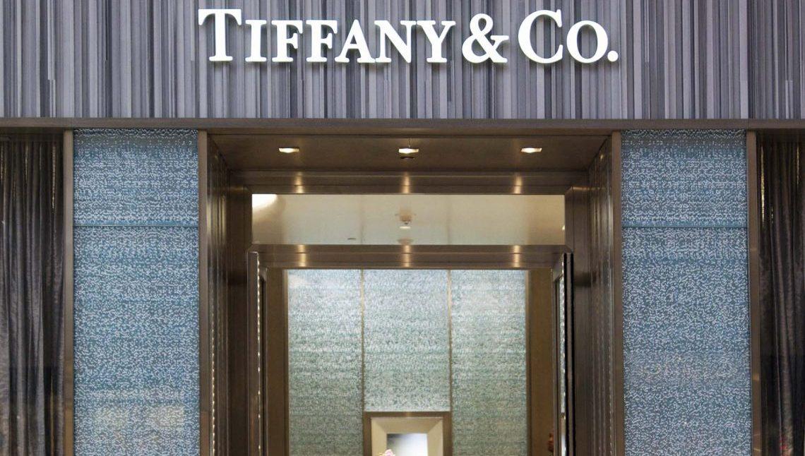 Tiffany & Co., Las Vegas 0