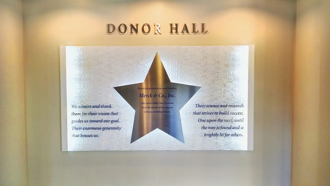 National Institutes of Health (NIH): Donor Wall 0