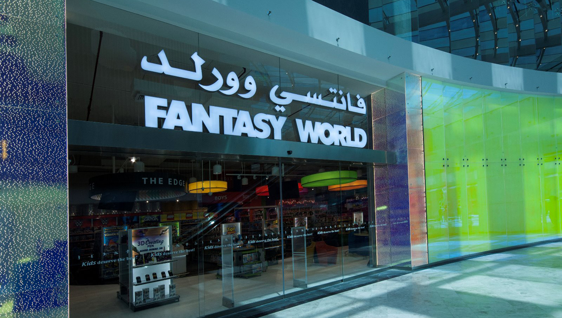 Fantasy World 0