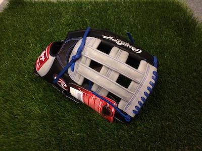 H web baseball glove