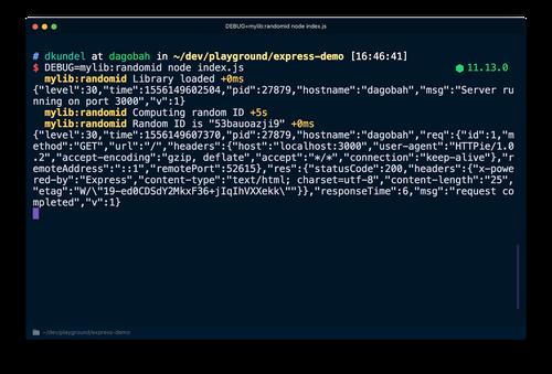 Screenshot of custom debug logs