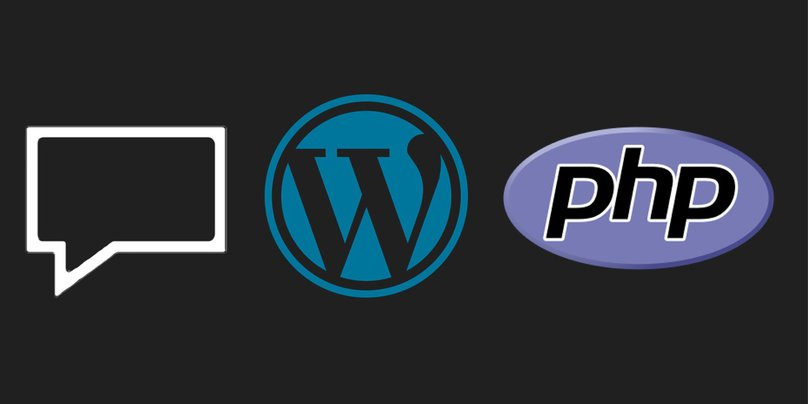 SMS, WordPress and PHP logos.