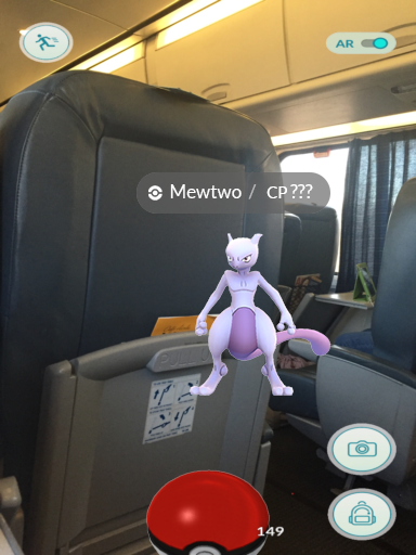 mewtwo_spotted.png