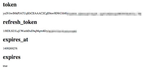 Gmail API and Rails – Authorize with OAuth via Omniauth - Twilio